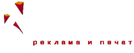 Блогът на рекламна агенция Призма